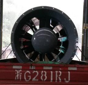 隧道窑专用风机